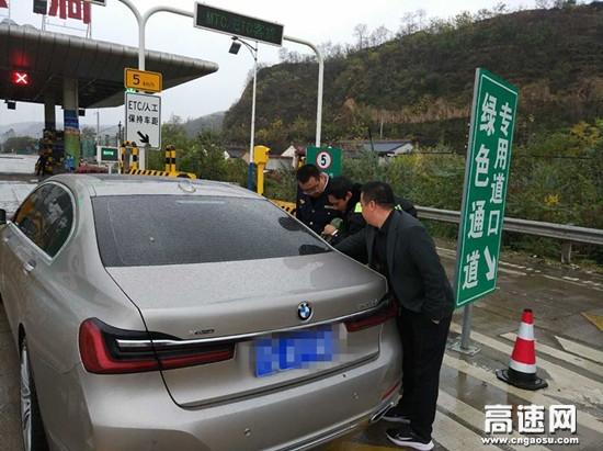 司机赶路忘加油甘肃高速泾川所罗汉洞收费站热心帮助伸援手