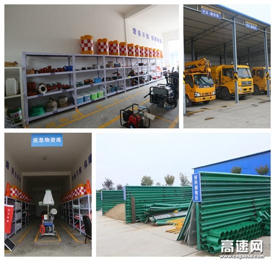 陕西高速集团铜旬分公司推进养护应急物资装备储备中心建设