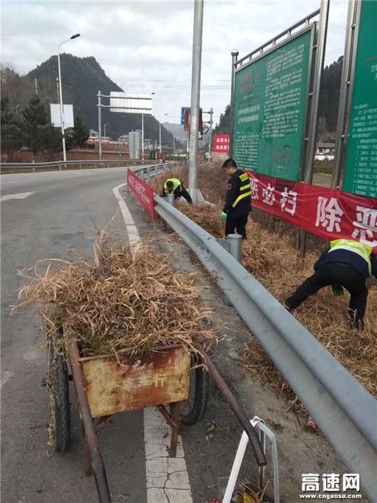 甘肃宝天高速收费所利桥收费站做好路域环境常态化治理