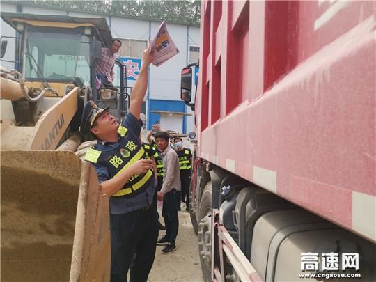 广西高速玉林分中心博白大队联合多部门开展规范装载交通安全宣传活动