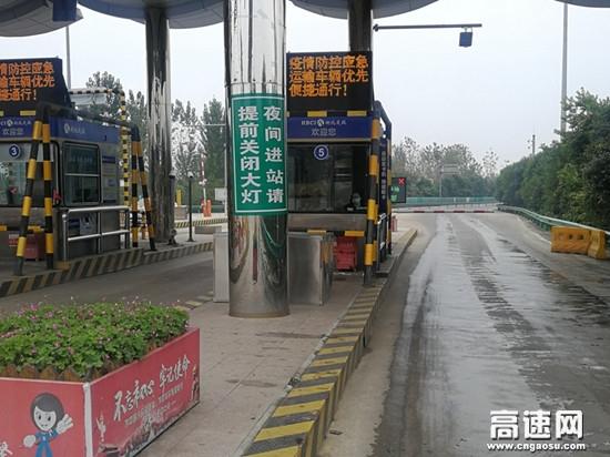湖北汉十高速枣阳所多举措控制误操作