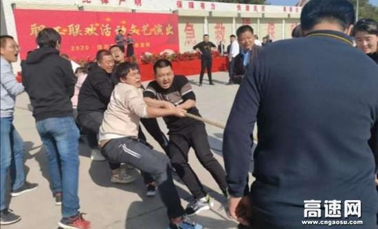 甘肃高速泾川所白水收费站成功承办职工趣味活动