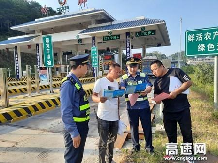 广西玉林高速公路平南路政大队开展普法宣传活动