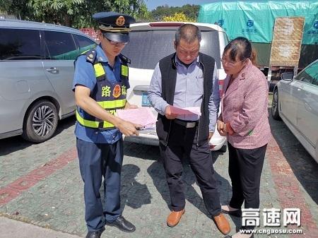 广西玉林高速公路桂平一大队深入服务区开展法制宣传工作