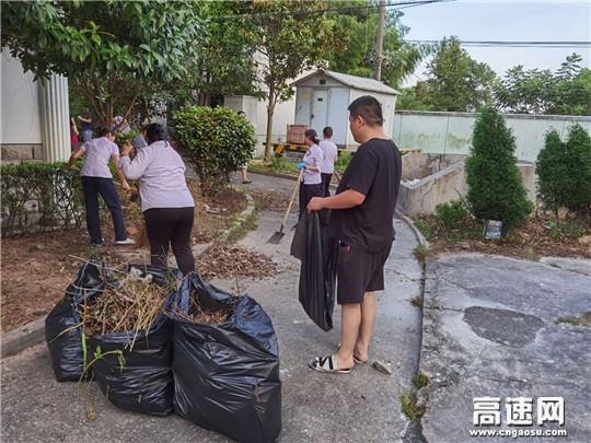 湖南省现代投资长沙分公司广福收费站营造良好环境