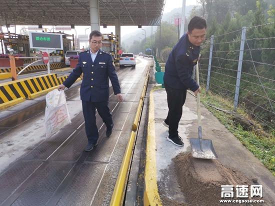 甘肃高速泾川西收费站提前着手落实冬季防滑措施