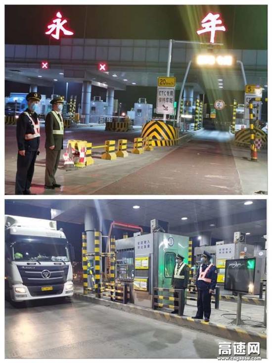 河北高速永年收费站全力做好入口超限超载车辆检测工作