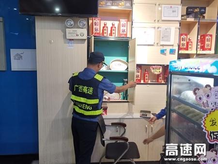 广西玉林高速公路藤县大队深入辖区服务区开展安全检查