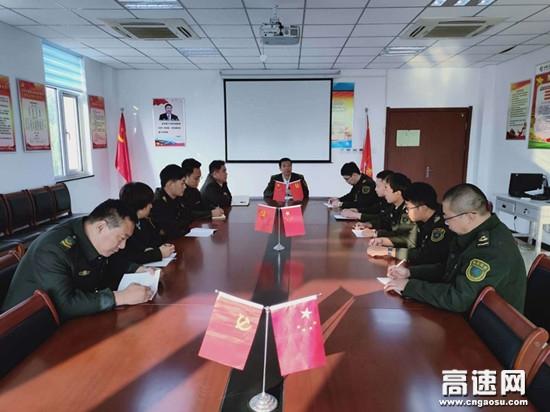 河北沧廊(京沪)高速召开专题会议 部署近期工作