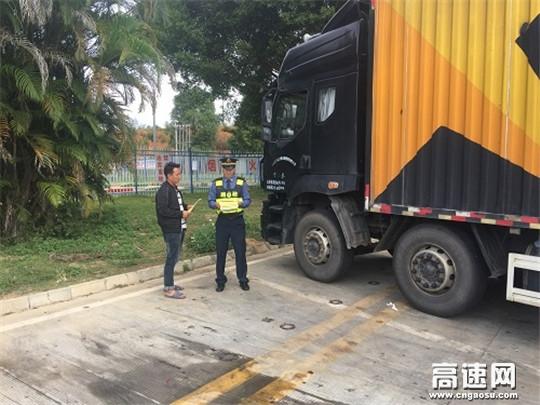 广西玉林高速公路分中心合浦路政大队开展超限运输政策法规宣传活动