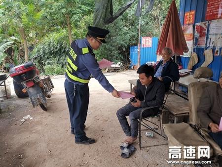 广西高速公路发展中心玉林分中心藤县大队开展普法宣传活动