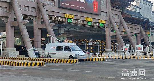 湖南省现代投资长永养护路产安全管理所全力以赴迎国评