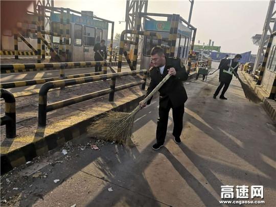 河北沧廊(京沪)高速开发区收费站组织开展爱国卫生运动推动良好社会风尚蔚然成风