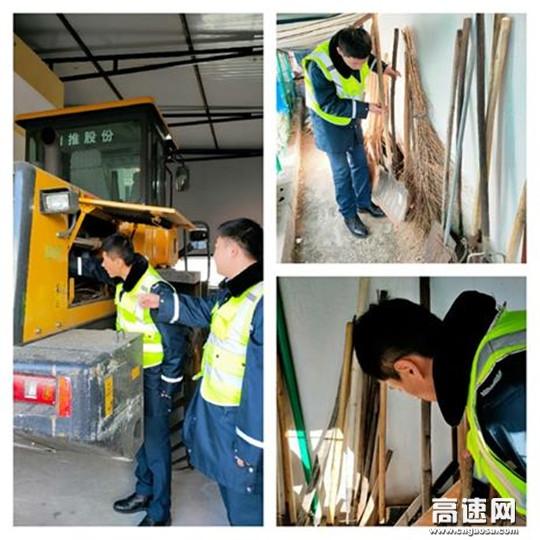 内蒙古公投呼伦贝尔分公司阿荣旗北通行费收费所开展应对恶劣天气安全巡查