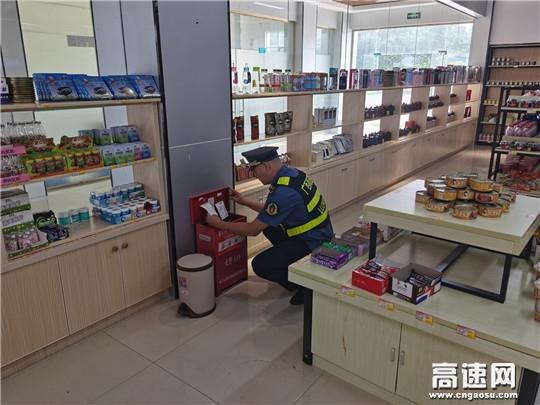 广西高速玉林分中心博白大队持续强化服务区行业监管