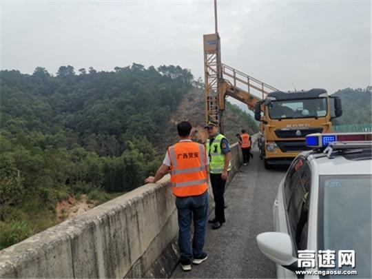 广西高速公路发展中心玉林分中心藤县大队开展辖区高速公路施工路段安全检查