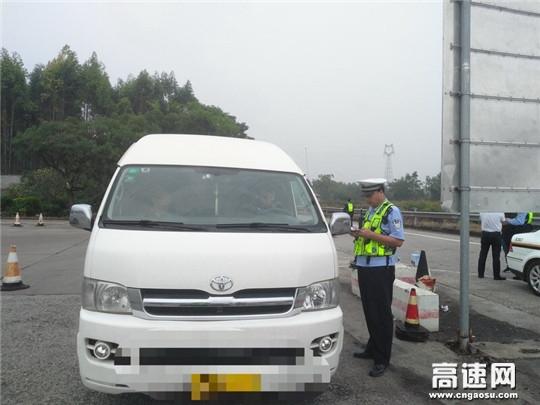 广西公安厅高速公路管理支队十三大队积极开展统一行动