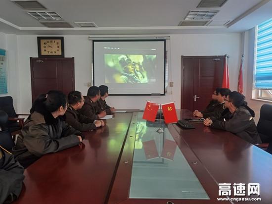 河北沧廊(京沪)高速木门店收费站组织观看致敬抗美援朝志愿军英雄记录片