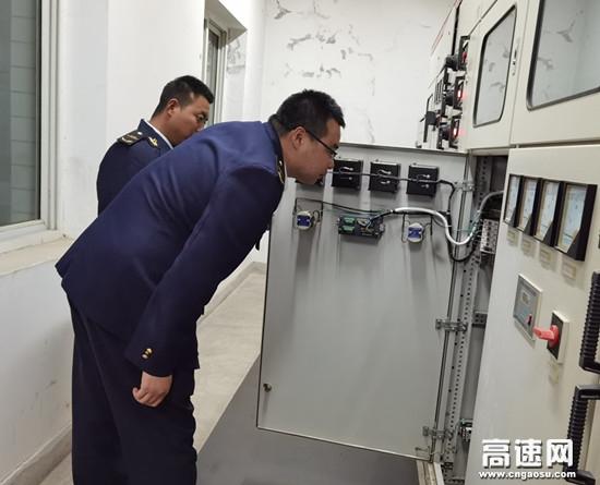 甘肃高速罗汉洞收费站认真开展冬季安全检查工作