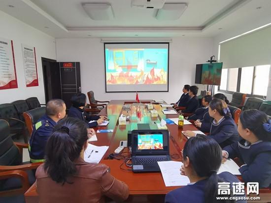 湖南现代投长沙分公司黄花站开展应急预案专项培训