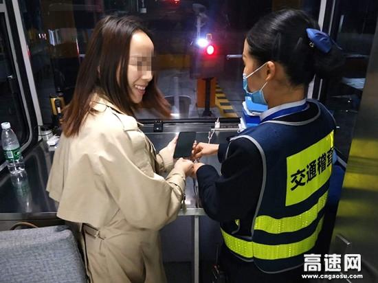 """湖南现代投资长沙分公司昭山收费站--三根优质服务""""连接线"""""""