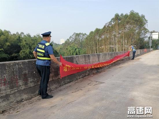 广西玉林高速公路博白大队开展辖区路域违章专项整治行动营造整洁行车环境