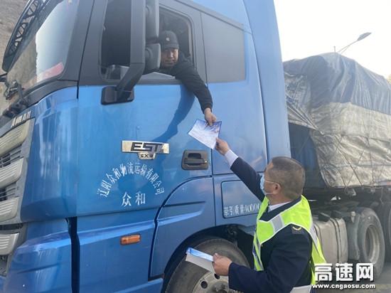 甘肃高速龙泉寺收费站积极开展ETC宣传推广工作