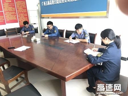 广西玉林高速公路桂平一大队党支部开展党风廉政知识竞赛测试