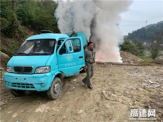 湖北高速汉十路政支队六大队联合消防处置火情