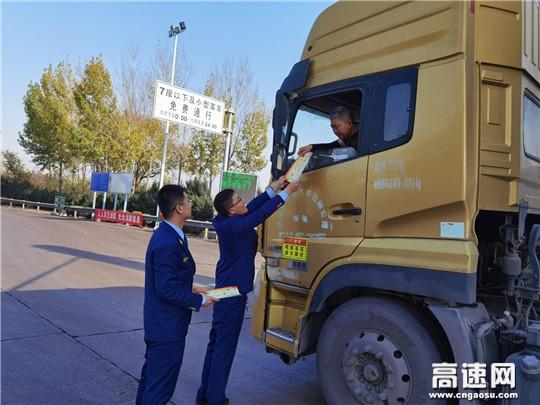 山西交通集团临汾北高速土门收费站组织开展 119消防安全主题宣传活动
