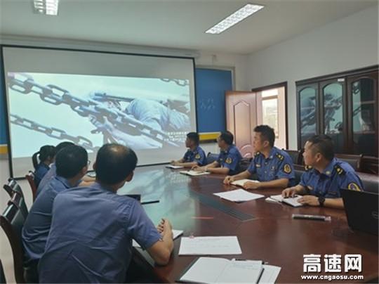 广西高速公路发展中心玉林分中心平南大队组织观看红色爱国主义题材电影《大会师》