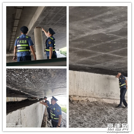 广西高速路政玉林分中心博白大队对辖区内桥梁开展不定期检查工作