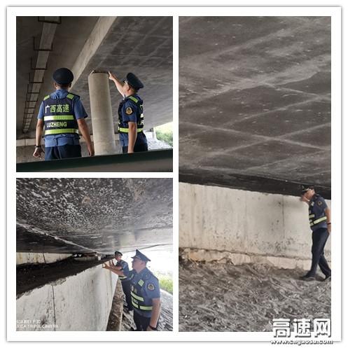 广西玉林高速公路博白大队对辖区内桥梁开展不定期检查工作确保行车安全