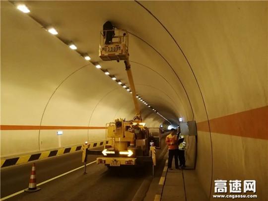陕西省高速集团铜旬分公司开展隧道消防专项排查工作