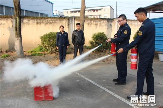 湖北高速路政汉十支队第四大队开展消防安全应急演练