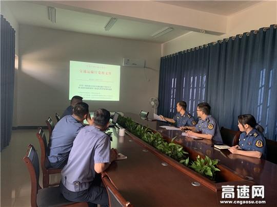 广西壮族自治区高速玉林分中心博白大队党支部传达学习领导干部违纪典型案例通报