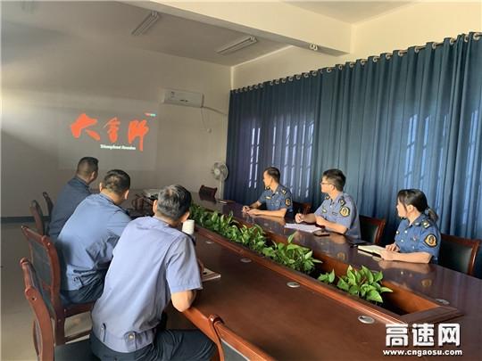 广西高速玉林分中心博白大队党支部组织观看红色爱国主义题材电影《大会师》