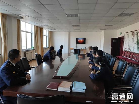 """甘肃庆城高速老城收费站积极开展""""11.9""""安全消防宣传日活动"""