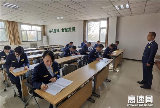 山西交通集团临汾北高速土门收费站组织开展119消防安全知识测试