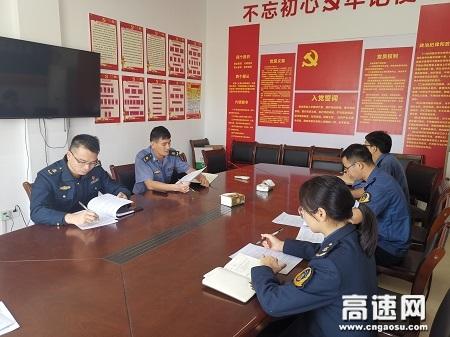 广西玉林高速公路桂平一大队开展高速公路大件运输相关知识业务培训