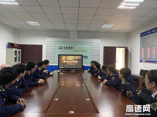 甘肃高速泾川所长庆桥收费站开展消防安全培训