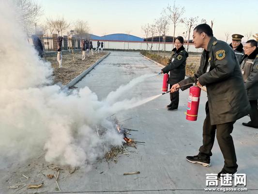 河北高速孟村西收费站开展消防日应急预案演练活动