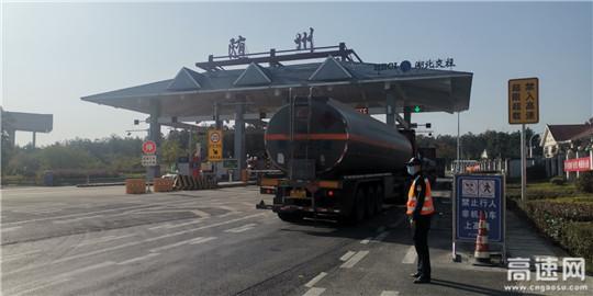 湖北高速汉十支队第二大队四举措规范大件运输车辆监护管理工作