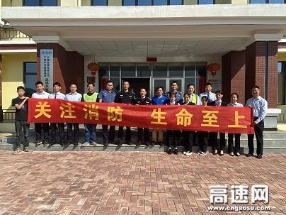 """广西南宁高速公路武鸣路政执法二大队积极开展""""消防安全日""""学习活动"""