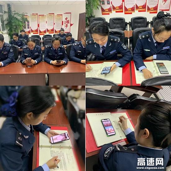 """内蒙古公投中和通行费收费所团支部组织团员参与""""青年大学习""""主题团课学习活动"""