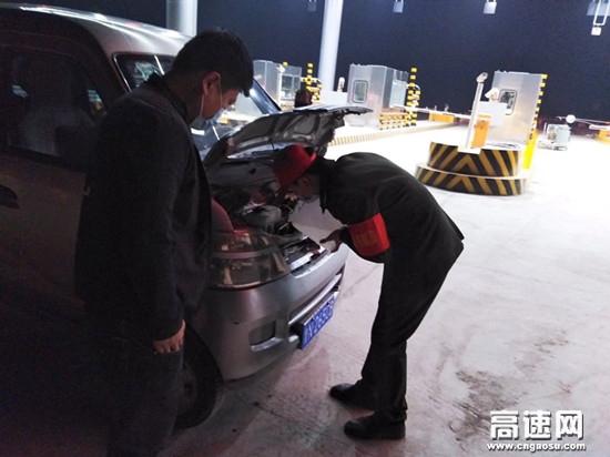 高速行车遇故障河北沧廊(京沪)高速开发区收费站志愿者伸手援助