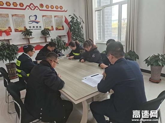 甘肃山临高速公路张掖丹霞站认真落实冬季安全生产保通保畅和疫情防控工作