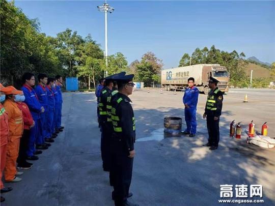 广西高速公路发展中心百色分中心平果路政执法二大队开展冬季火灾防范工作