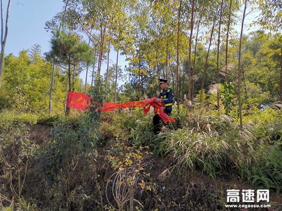 广西玉林高速公路陆川一大队持续开展辖区违章广告专项整治行动净化路域环境