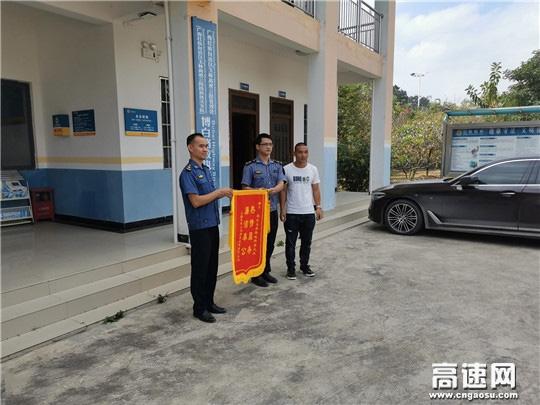 """广西高速发展中心玉林分中心博白大队热情服务彰显""""阳光路政""""精神"""
